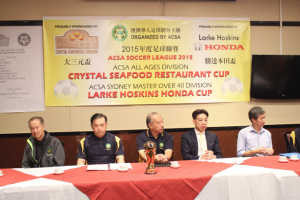 Press Conference 2015 at Crystal Seafood Restaurant 2
