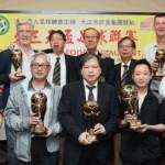winners-2014