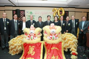 ACSA 20th Anniversary lion dance