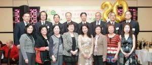 ACSA 20th Anniversary