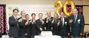 ACSA 20th Anniversary Cake Cutting Ceremony